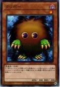 【N-Parallel】クリボー[YGO_PAC1-JP010]