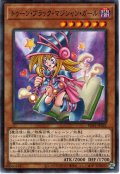 【Millennium】トゥーン・ブラック・マジシャン・ガール[YGO_PGB1-JP021]