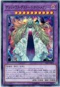 【Normal】デンジャラス・デストーイ・ナイトメアリー[YGO_19PP-JP012]