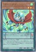 【Ultra】SRビーダマシーン[YGO_19PP-JP007]