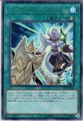【Ultra】シンクロ・トランセンド[YGO_19PP-JP016]