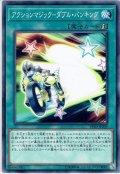 【Normal】アクションマジック-ダブル・バンキング[YGO_PP20-JP009]