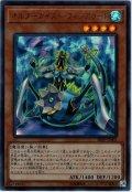 【Ultra】オルターガイスト・フィジアラート[YGO_20PP-JP005]