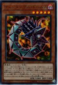 【Ultra】ティンダングル・ドールス[YGO_20PP-JP006]