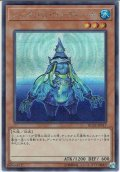 【Secret】ジェネクス・ウンディーネ[YGO_RC02-JP017]