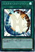 【Super】ミラクル・フュージョン[YGO_RC03-JP034]