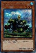 【Secret】スチーム・シンクロン[YGO_RC03-JP006]