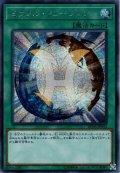【Secret】ミラクル・フュージョン[YGO_RC03-JP034]