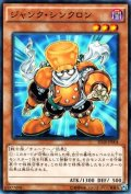 【Normal】ジャンク・シンクロン[YGO_SD28-JP004]