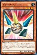 【Normal】ドリル・シンクロン[YGO_SD28-JP006]