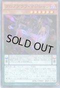 【Super】クロノグラフ・マジシャン[YGO_SD31-JP002]