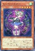 【Normal】ヒュプノシスター[YGO_SD31-JP019]