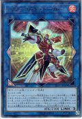 【Ultra】パワーコード・トーカー[YGO_SD33-JP040]