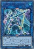 【Ultra】シューティングコード・トーカー[YGO_SD34-JP041]