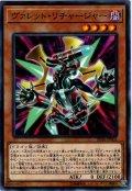 【N-Parallel】ヴァレット・リチャージャー[YGO_SD36-JP003]