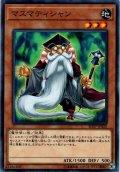 【Normal】マスマティシャン[YGO_SD37-JP020]