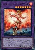 【Ultra】エルシャドール・エグリスタ[YGO_SD37-JP041]