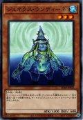 【Normal】ジェネクス・ウンディーネ[YGO_SD40-JP019]