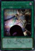 【Secret】パワー・ボンド[YGO_SD41-JPP04]
