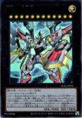 【Ultra】No.99 希望皇ホープドラグナー[YGO_SD42-JPP01]