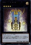 【Ultra】No.39 希望皇ホープ[YGO_SD42-JPP03]