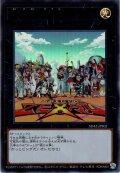 【Ultra】遊戯王ZEXAL[YGO_SD42-JPS02]