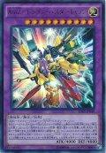【Ultra】AtoZ-ドラゴン・バスターキャノン[YGO_SDKS-JP040]