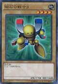 【Normal】磁石の戦士β[YGO_SDMY-JP008]