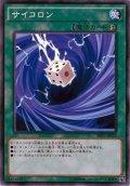 【Normal】サイコロン[YGO_SR01-JP032]