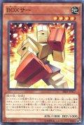 【Normal】BOXサー[YGO_SR03-JP017]