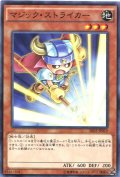 【Normal】マジック・ストライカー[YGO_SR03-JP019]