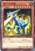 【Normal】超古代恐獣[YGO_SR04-JP007]