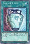 【Normal】強欲で謙虚な壺[YGO_ST17-JP029]
