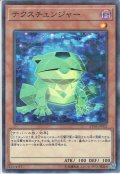 【N-Parallel】テクスチェンジャー[YGO_ST18-JP002]