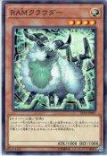 【Normal】RAMクラウダー[YGO_ST18-JP007]