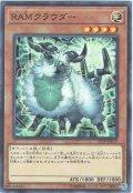 【Normal】RAMクラウダー[YGO_ST19-JP012]