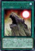 【Rare】ザ・ロック・オブ・ウォークライ[YGO_WPP2-JP036]