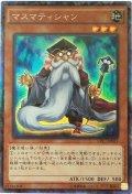 【Collectors】マスマティシャン[YGO_CPL1_JP023]