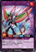 【Rare】アミュージー・ハウリング・パフォーマー[YGO_RD/EXT1-JP029]