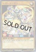 【Rare】ライト・ソーサラー[YGO_RD/KP03-JP001]