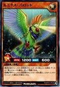 【Normal】ルミナス・パロット[YGO_RD/KP03-JP036]