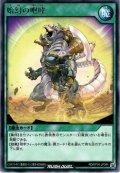 【Rare】始幻の咆哮 [YGO_RD/KP04-JP044]