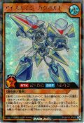 【Rush】アイスエイジ・カタパルト[YGO_RD/KP05-JP013]