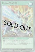 【Super】10sionMAX!!![YGO_RD/MAX1-JP007]