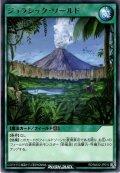 【Rare】ジュラシック・ワールド[YGO_RD/MAX2-JP015]