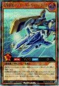 【Rush】超魔旗艦マグナム・オーバーロード[L][YGO_RD/MAX2-JP001]