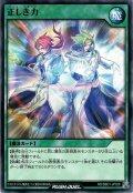 【Normal】正しき力[YGO_RD/SBD1-JP026]