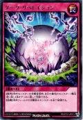【Rare】ダーク・リベレイション[YGO_RD/ST01-JP013]