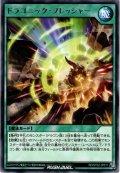 【Rare】ドラゴニック・プレッシャー[YGO_RD/ST02-JP011]