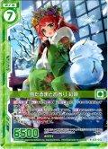 雪だるまとお参り 紅姫[ZX_B35-052R]